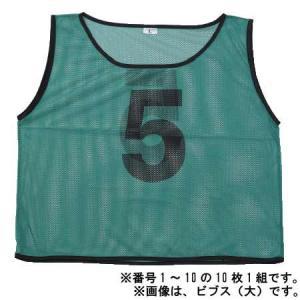 三和体育(SANWATAIKU) チーム用メッシュナンバービブス (小)緑 S-8874 サッカー バスケット バレー 運動会|esports