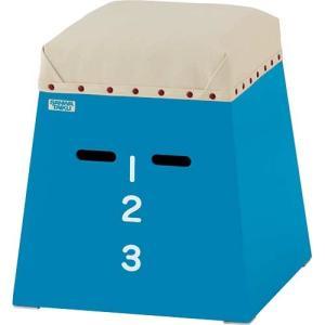 三和体育(SANWATAIKU) ミニミニ跳箱(入門用) 青 S-7891 設備 用具 体操用品 器械体操