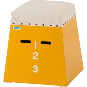 三和体育(SANWATAIKU) ミニミニ跳箱(入門用) 黄 S-7892 設備 用具 体操用品 器械体操