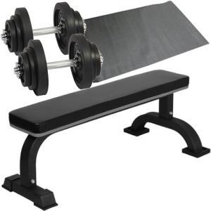 ダンベルトレーニング4点セットB:ブラック20kg 固定式フラットベンチ ラバーダンベル20kg 2個セット 保護マット ウエイトトレーニング ホームジム|esports