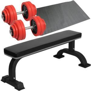 ダンベルトレーニング4点セットB:レッド30kg 固定式フラットベンチ ラバーダンベル30kg×2個セット 60kg 保護マット セット ウエイトトレーニング ホームジム|esports