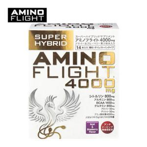 アミノフライト(AMINO FLIGHT) アミノ酸 4000mg アサイー&ブルーベリー風味 顆粒タイプ 14本入り アミノ酸ダイエット BCAA アルギニン シトルリン