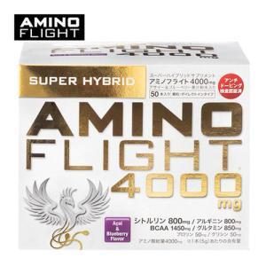 アミノフライト(AMINO FLIGHT) アミノ酸 400...
