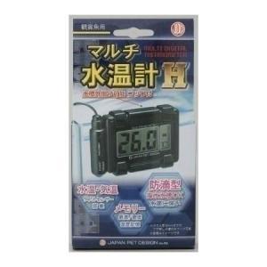●納期:3〜5営業日●返品交換:不可 [本商品について]水温・気温同時測定でき最高温度・最低温度を記...