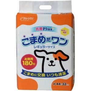シーズイシハラ こまめだワンレギュラー180枚 犬用品 衛生用品 シーツ ポリマーシーツ ペット用品