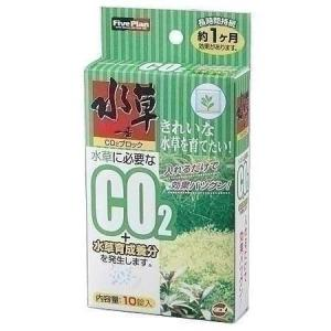 ●納期:5〜7営業日●返品交換:不可 [本商品について]入れるだけで効果バツグン!水草に必要なCO2...