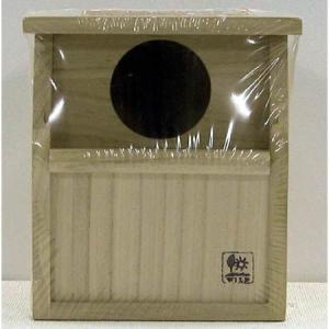 三晃 コーナーハウス(木製) 7108079 ...の関連商品7