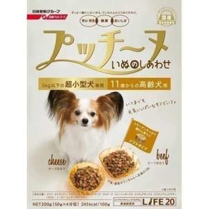 プッチーヌ11歳からの高齢犬用 半生200g 17270 ペット用品 犬用フード(セミモイスト) 高齢犬用