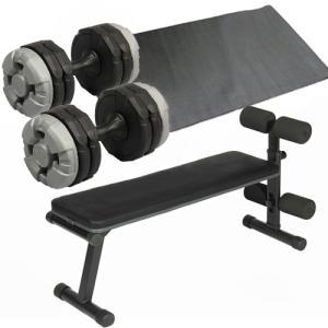 ダンベルトレーニング4点セット:マットブラック フラットベンチ アーミーダンベル10kg 2個セット マット 5kg 7kg 10kg セット 20kgセット 筋トレ 筋肉 ウエイト|esports