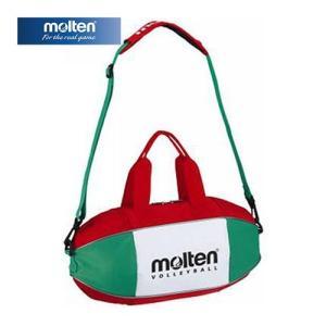 モルテン(molten) バレーボール (2個入用) EV0052 鞄 ボールバッグ サッカー フットサル バスケット|esports
