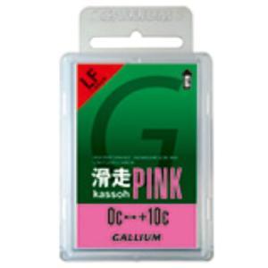 ガリウム(GALLIUM) 滑走PINK(0度〜+10度 50g) SW2126 チューンナップ用品 ワックス esports