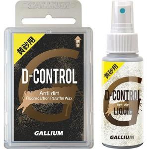 ガリウム(GALLIUM) 黄砂用 D-CONTROL Se...