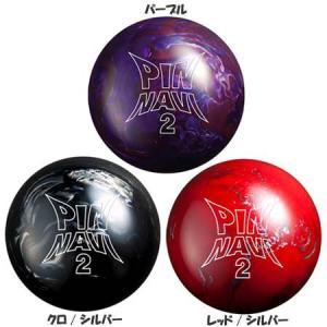 ABS(アメリカン ボウリング サービス) ピンナビ 2(PIN NAVI 2) ボウリングボール ボーリング|esports