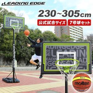 ●納期:翌営業日●返品交換:不可 [本商品について]バスケットボール ゴール ST LE-BS305...