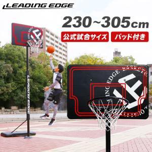 リーディングエッジ バスケットゴール 屋外 家庭用 ブラック LE-BS305B バスケットボール ...