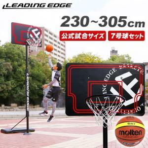 リーディングエッジ バスケットボール ゴール ブラック 7号球セット 高さ調整可 LE-BS305B-07set 屋内外 ミニバス バスケットゴール プレゼント|esports
