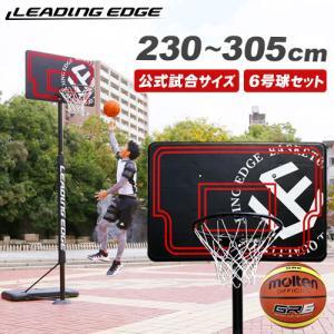リーディングエッジ バスケットボール ゴール ブラック 6号球セット 高さ調整可 LE-BS305B-06set 屋内外 ミニバス バスケットゴール プレゼント|esports
