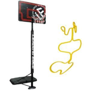 リーディングエッジ バスケットボール ゴール ブラック ボール リターン セット LE-BS305B バスケットゴール スタンド 屋内外 バスケットゴール プレゼント|esports