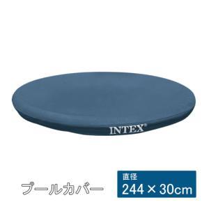 7月上旬入荷予定 インテックス(INTEX) イージーセットプールカバー 244×30cm 28020E ビニールプール 子供用プール 簡易プール 家庭用プール