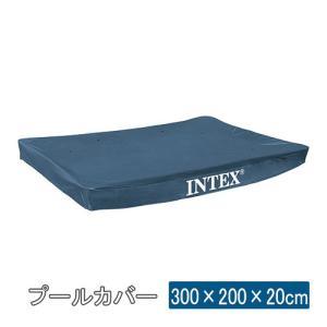 7月上旬入荷予定 インテックス(INTEX) レクタン プールカバー 300cm×200cm×20cm 28038 大型プール 家庭用プール 水遊び