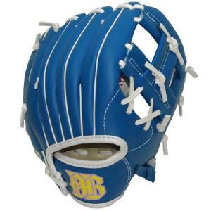 Be Active(ビーアクティブ) キッズ用 キャッチボールセット ブルー 野球 子供用 グローブ オールラウンド|esports