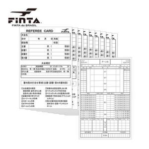 フィンタ(FINTA) サッカー レフリー記録用紙 10枚入り FT5166 審判 レフェリー