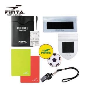 フィンタ(FINTA) サッカー レフェリースターターセットC FT5991 サッカー用品 フットサ...