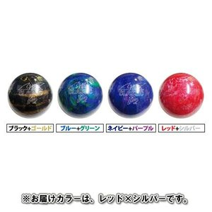ハイ スポーツ(Hi-SP) ネオクラシックP2(R/S) レッド×シルバー P-115-4 ボウリングボール ボーリング|esports
