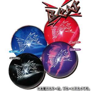 ハイ スポーツ(Hi-SP) ビート ブルー×スカイ P-147-1 ボウリングボール ボーリング|esports