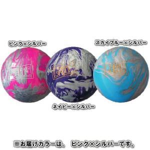 ハイ スポーツ(Hi-SP) ゲート ピンク×シルバー P-151-3 ボウリングボール ボーリング|esports