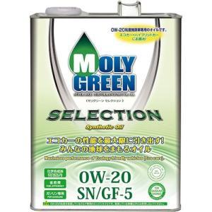 パルスター モリグリーン セレクション 0W20 4L 0470076 ガソリン 燃費 車用 メンテナンス カー用品|esports