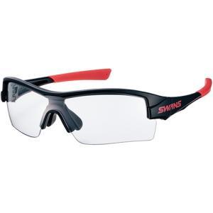 スワンズ(SWANS) STRIX H ストリックス エイチ MBK STRIX H-0066 サングラス スポーツ ゴルフ フィッシング ランニング esports