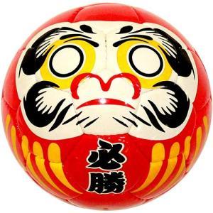 スフィーダ(SFIDA) SFIDARUMA BSF-DA01 Red 1号球 在庫限定 サッカー フットサル ボール サインボール|esports