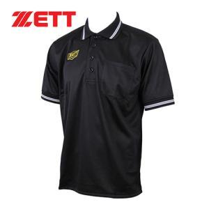 ボーイズリーグ公認の審判用半袖シャツ。吸汗速乾性に優れ、光による色褪せが起こりにくいタフデイズメッシ...