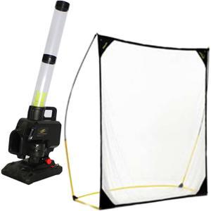 フィールドフォース(Field Force) 野球 スピードシャトルマシン & 組み立て式バッティングネット 2点セット ソフトボール バッティング練習 打撃練習|esports
