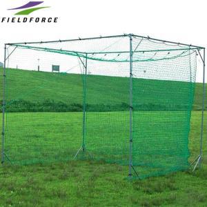 フィールドフォース(Field Force) 超大型 3.0m×2.4m×2.4m バッティングゲージ FBN-3024N2 野球 バッティング練習 ネット バッティングゲージ|esports