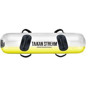 エムティージー(MTG) TAIKAN STREAM PROFESSIONAL 体幹ストリーム プロフェッショナル(5L-12L) AT-TP2230F ダンベル トレーニング エクササイズ 筋トレ|esports