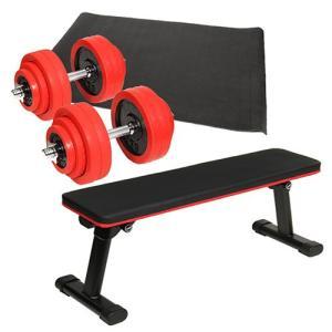 ダンベルトレーニング4点セットC:レッド30kg 折りたたみフラットベンチ ラバーダンベル30kg 2個セット 保護マット ウエイトトレーニング ホームジム|esports
