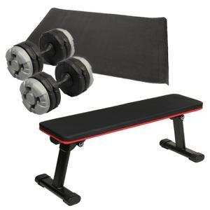 ダンベルトレーニング4点セットC:マットブラック 折りたたみフラットベンチ アーミーダンベル10kg×2個セット マット 20kgセット 筋トレ ウエイト ESTR-SET esports