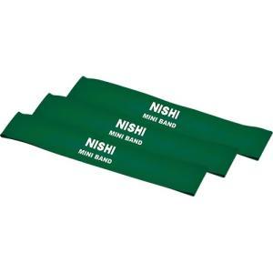 ニシスポーツ(NISHI) ミニバンド プレトレーニング(グ...