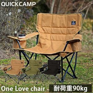 クイックキャンプ(QUICKCAMP) 収束式ローチェア One Love chair ワンラブチェ...