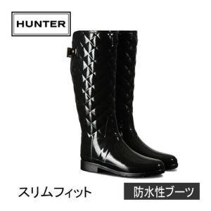 ハンター(HUNTER) レディース リファインド グロス キルテッド トール ブラック WFT1031RGL 長靴 ロングブーツ ラバーブーツ 雨靴 esports
