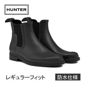 ハンター(HUNTER) メンズ オリジナル リファインド チェルシー ブラック MFS9060RMA 長靴 ショートブーツ サイドゴアブーツ 通勤 通学|eSPORTS PayPayモール店