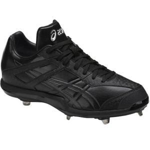 アシックス(asics) 野球 スパイク ネオリバイブ トゥルース NEOREVIVE TRUTH ブラック×ブラック SFS109 一般 固定式 シューズ 靴 ベースボール|esports