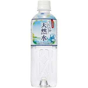 [ケース販売]富永食品 神戸居留地 北海道 うららか天然水 ...