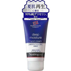 乾燥肌用ハンドクリームです。純度99%グリセリン(保湿成分)が角層10層の奥まで浸透し、乾燥肌に1日...