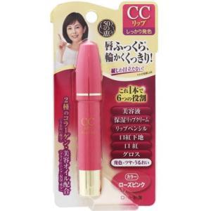ロート製薬 50の恵 CCリップ ローズピンク 3g 化粧品 メイクアップ 口紅 リップカラー