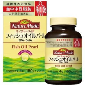 大塚製薬 ネイチャーメイド フィッシュオイル(EPA/DHA) パール 180粒 健康食品 サプリメント 必須脂肪酸 esports