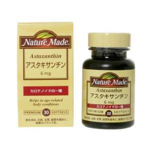 大塚製薬 ネイチャーメイド アスタキサンチン 健康サプリメント