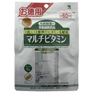 小林製薬 マルチビタミン 徳用 60粒 栄養機能食品 esports
